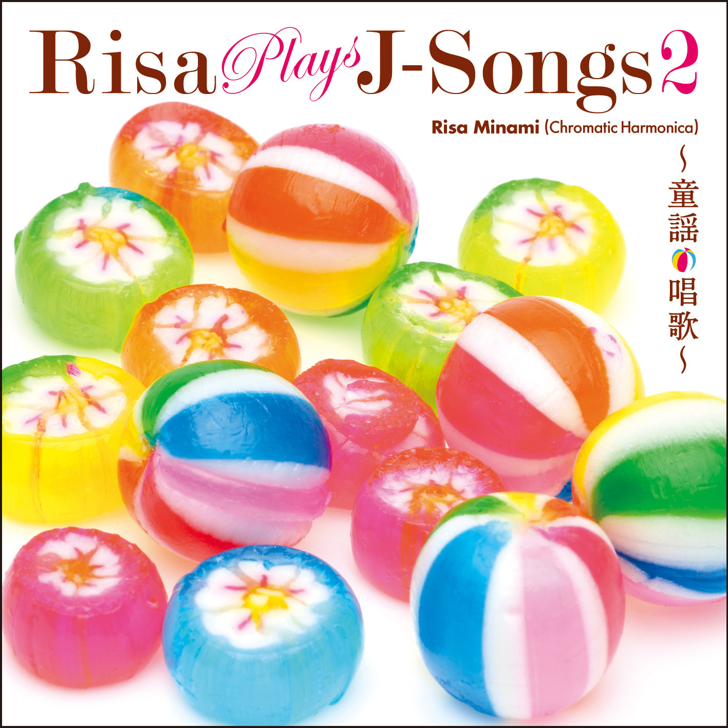 Risa Plays J-Songs2